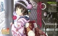 -yune-ikoku-meiro-no-croisee-23879329-985-625